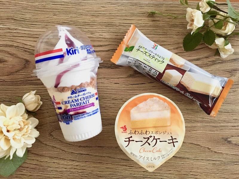 アイス好きもうなる…絶対に食べたい!コンビニアイス3選