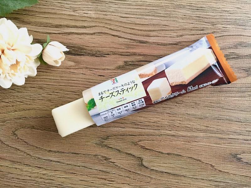 味もサイズも文句なし! チーズケーキ好きもうなる絶品アイス