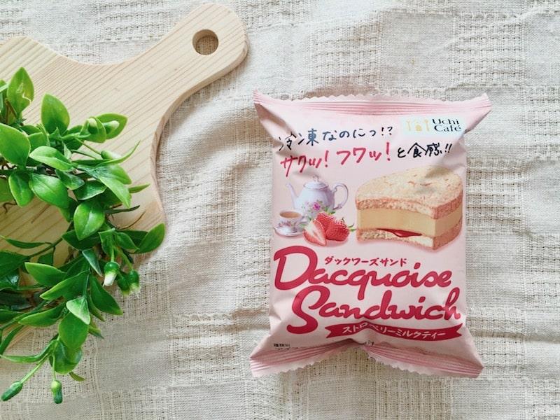 「ダックワーズ+紅茶+いちご」が乙女!
