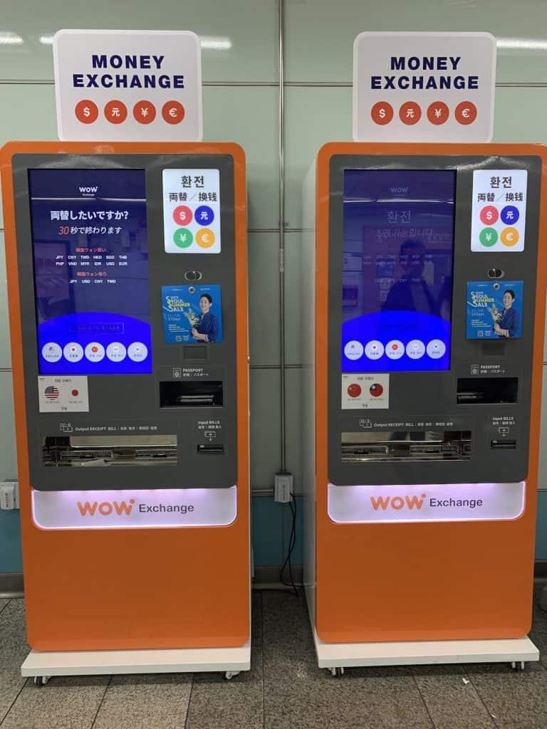 さて、次は「両替」について。韓