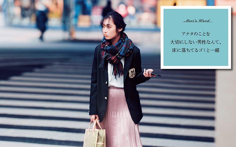 真面目になりがちなジャケットも光沢のあるプリーツなら抜け感が【真冬の着回しDiaries Part②】