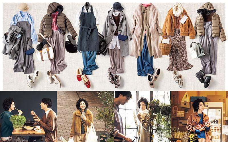冬のナチュラルファッション特集|着心地抜群な1月の着回しDiary【まとめ③(1/21~31のコーデ)】
