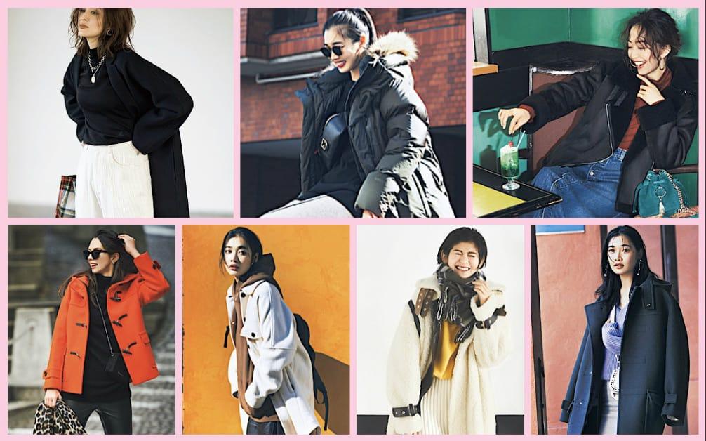 【今週の服装】冬の着こなし見本帳!アラサー向けコーデ7選