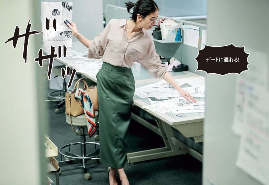 ゆるシャツ×タイトスカートのイイ女コーデ【今日の着回しDiary】