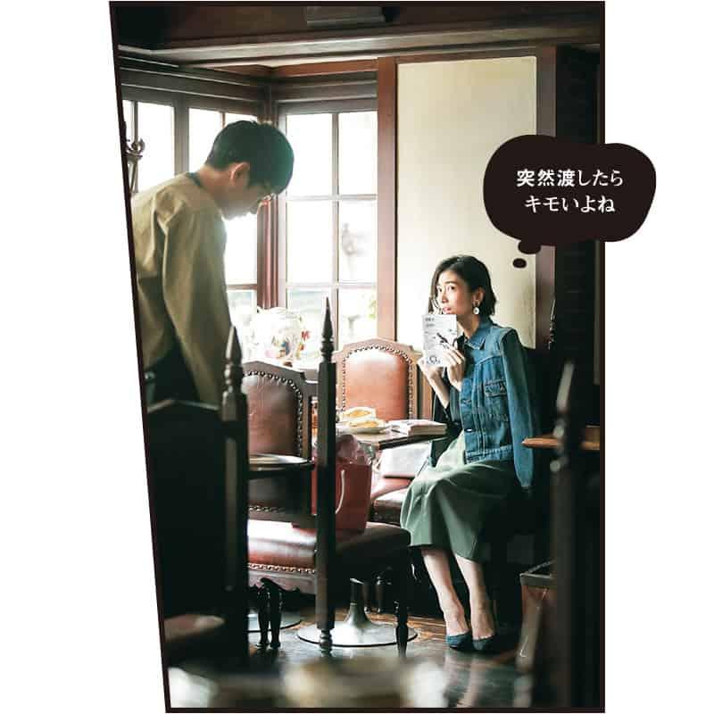 タイトスカート×Gジャンの大人カジュアルコーデ【今日の着回しDiary】