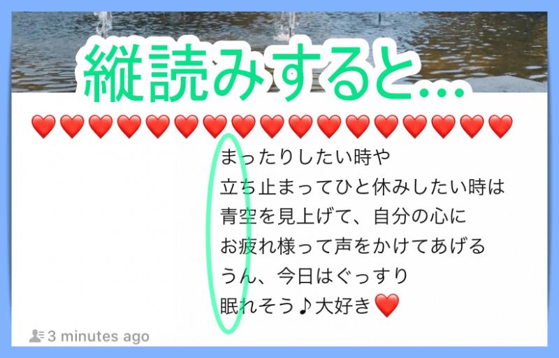 """タイムライン""""におわせ""""投稿…夫が見つけた!妻の不倫発覚LINE4選"""
