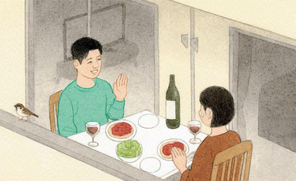 Over40こじらせ男子の婚活奮闘記|『サバイバル・ウェディング』著者が婚活【第2回】