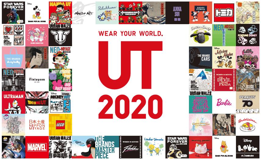 【速報】ユニクロ「UT」は2020年春夏も豊作!【スヌーピー、ちびまる子ちゃん、ミッキー…】