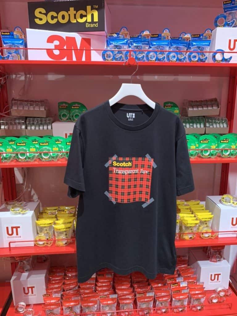 全国のユニクロ店舗で販売を開始
