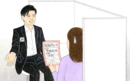 「婚活パーティの年齢制限」Over40こじらせ男子の婚活奮闘記|『サバイバル・ウェディング』著者が婚活【第4回】