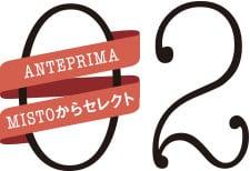 コラボブランド02 ANTEPRIMA MISTO