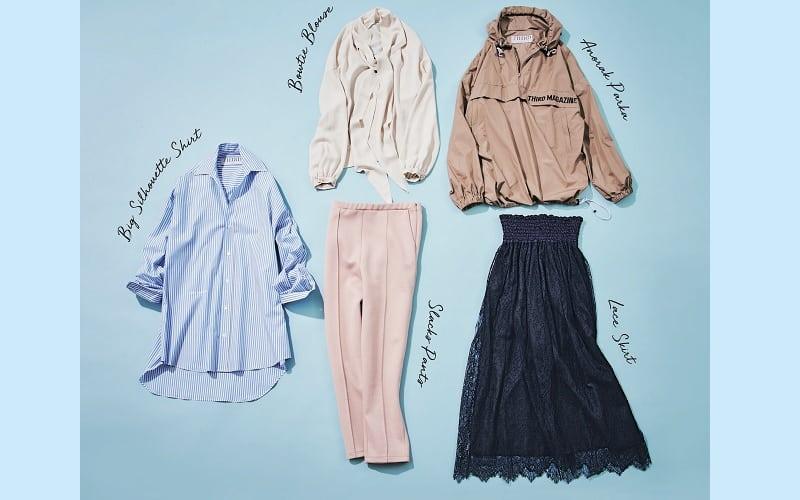 ファッション通だけが知る「オシャレな服しか売ってないECサイト」4選【コスパ抜群】