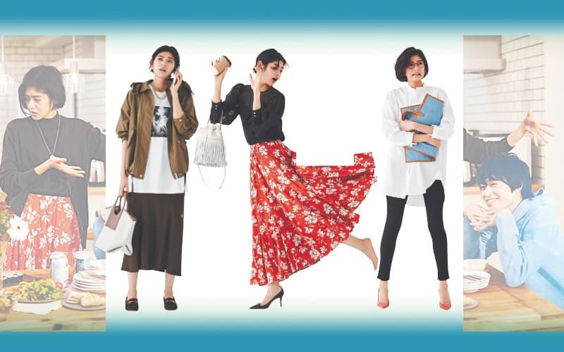 今買って5月まで着られるカジュアルで3月の着回しDiary【まとめ①(3/1~10のコーデ)】