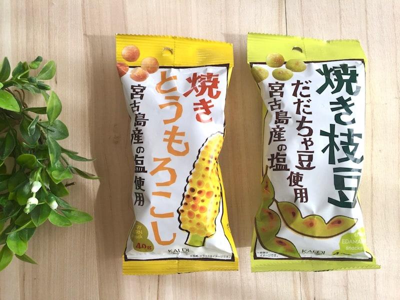 """■夏先取り!みんな大好き""""焼きとうもろこし""""と""""焼き枝豆""""のスナック"""