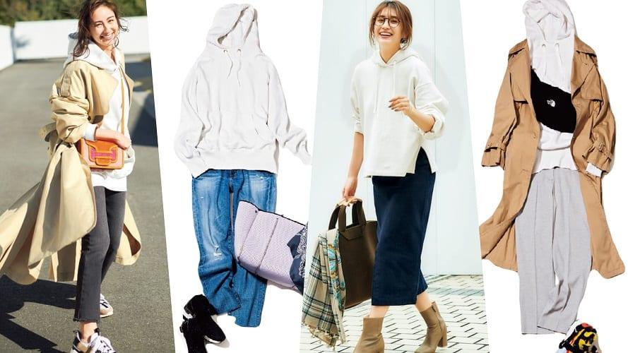 白パーカの人気コーデ32選|大人の女性におすすめの着こなしポイント