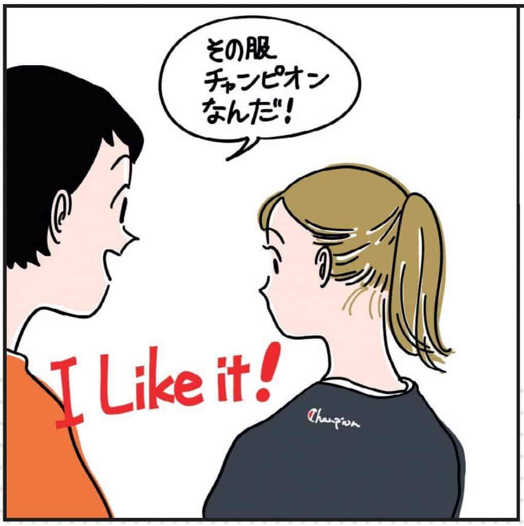 「チャンピオンやナイキなど、ス