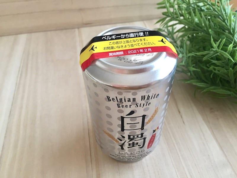 ■変わり種発泡酒もマストチェック! 2