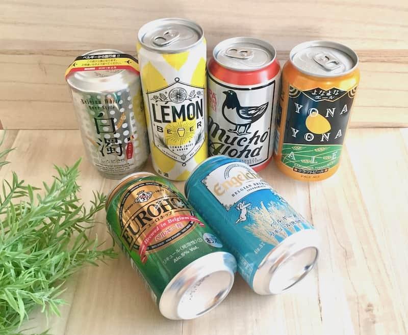 """「カルディ」のビール・発泡酒飲み比べ! 家飲みで""""絶対買いたい""""商品6つ"""