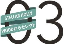 03 TELLAR HOLLYWOODからセレクト