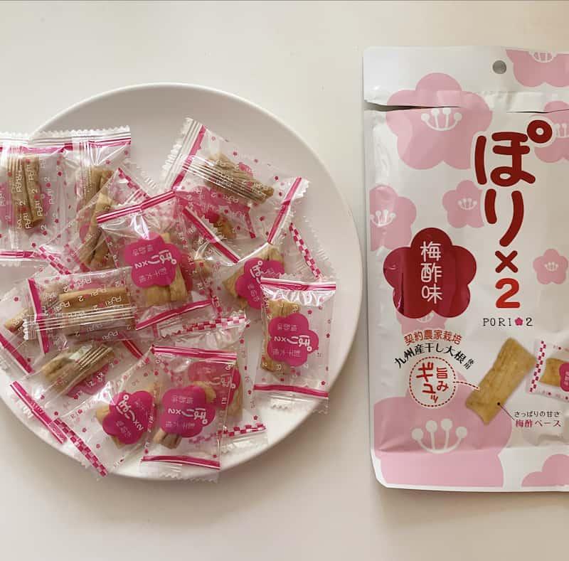 沖縄県産黒糖を使用した蜜をたっ