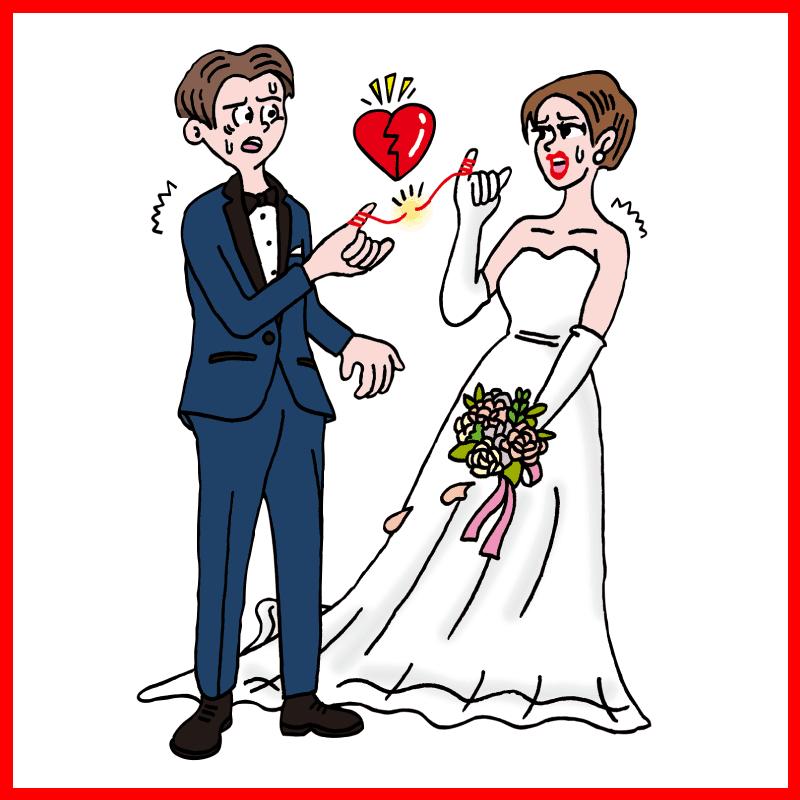幸せなはずの結婚生活。しかし最