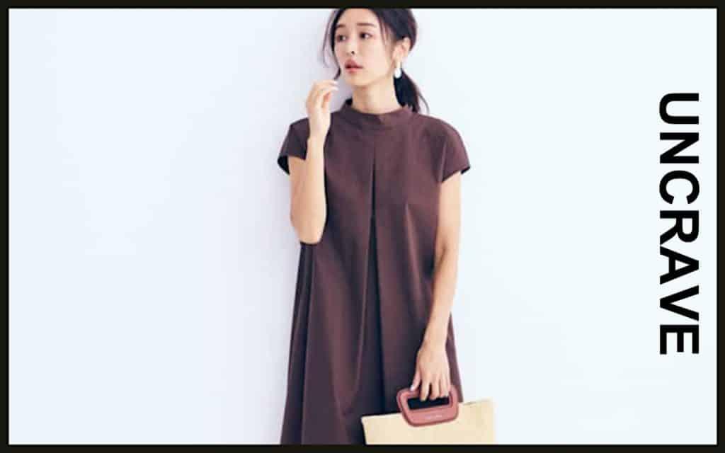 ネット買い服の新ブランド「UNCRAVE(アンクレイヴ)」が使えると話題!【ワンピが可愛い大人のECブランドvol.7】