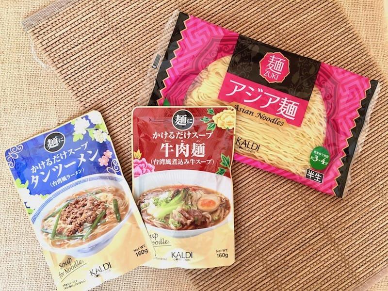 ■麺にかけるだけでアジアンヌードルが完成!