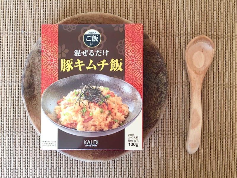 ■簡単すぎるキムチ炒飯は、作り置きにも!