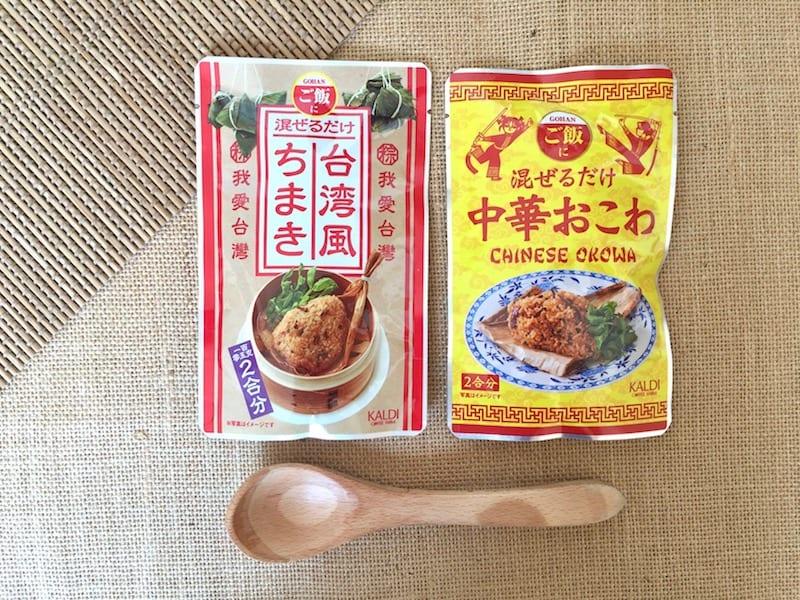 ■びっくり! 普通のご飯に混ぜるだけでモチモチおこわが