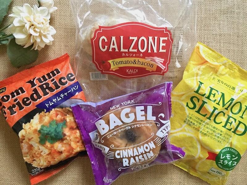 意外と知らない!? 「カルディ」の超おいしい冷凍食品5選
