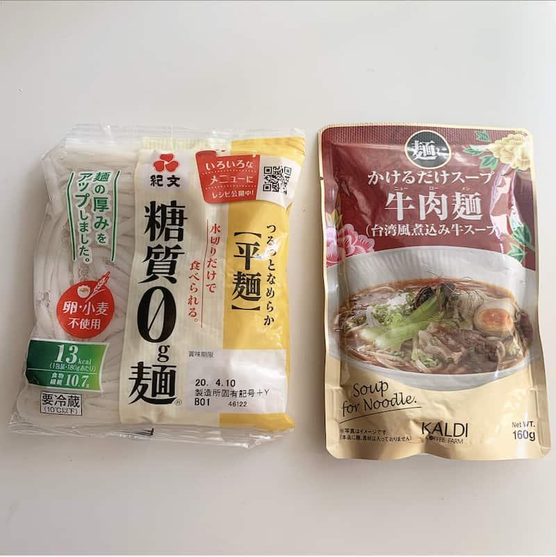 中華料理のスープメニューのひと