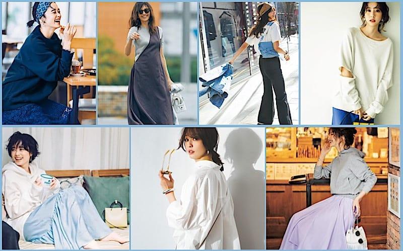 【今週の服装】おうち時間にぴったりの「カジュアルコーデ」7選