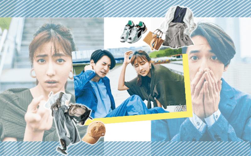 ボーイッシュなカジュアルアイテムで5月の着回しDiary【まとめ①(5/1~10のコーデ)】