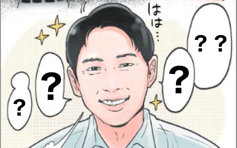 私が出会った残念なオトコ図鑑 第7回~政治家もどきな男~