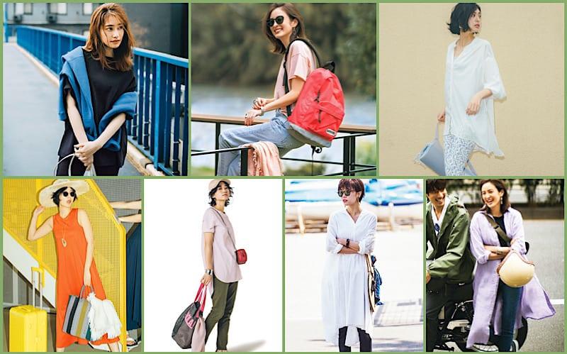 【今週の服装】夏を先取りする「カジュアルおうちコーデ」7選