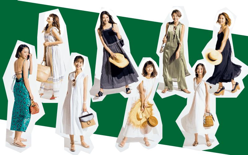 アラサー女子オシャレ読者のドレスアップコーデ8選「リゾート編」