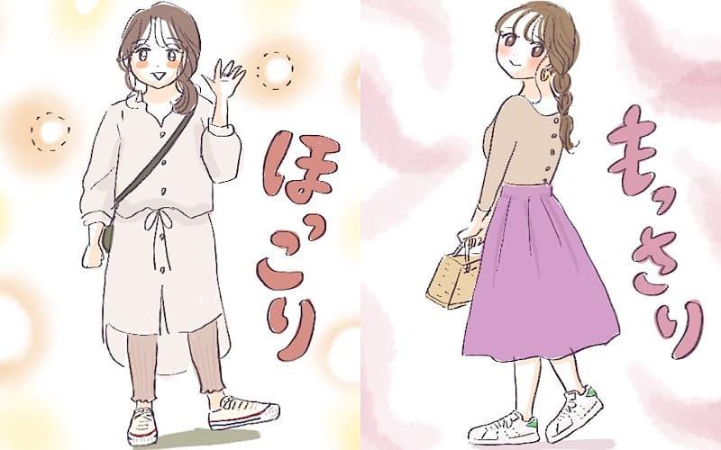 人気スタイリスト平沼洋美さんに聞く「今どきスニーカー」コーデで時代遅れを回避!