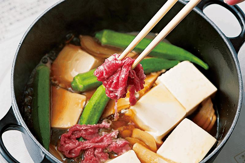 1. 牛薄切り肉は一口大に切る