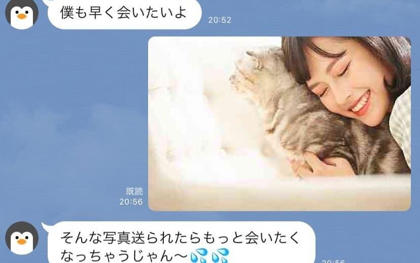 """不倫カップルが送りあう…周りも""""ざわつく""""LINE4選"""