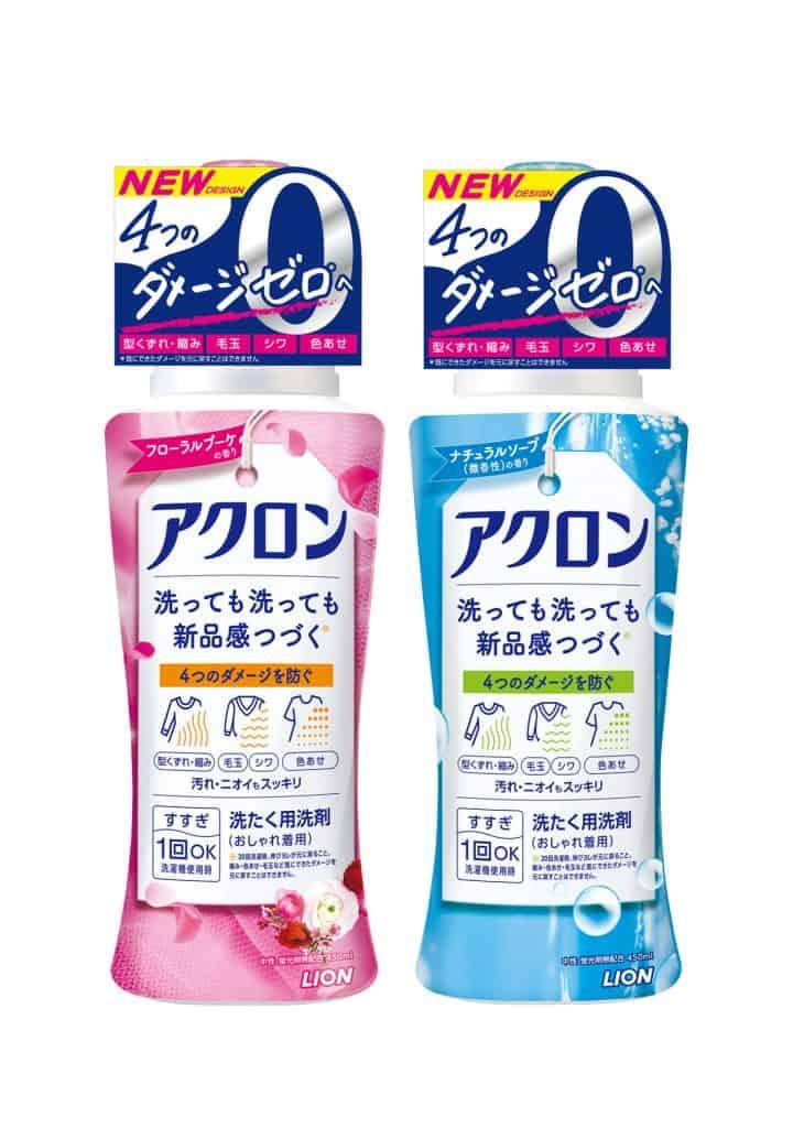 布マスクは、一般的な衣料用洗剤