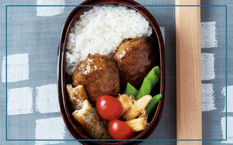 毎日お弁当レシピ「和風ハンバーグ弁当」【水曜日】|自炊ランチで健康に
