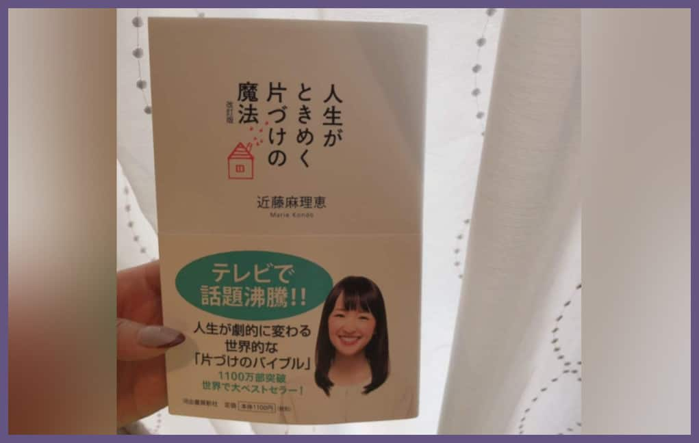 OL読者モデルがステイホーム 中に買った本3選<片付け、リンパケア他>