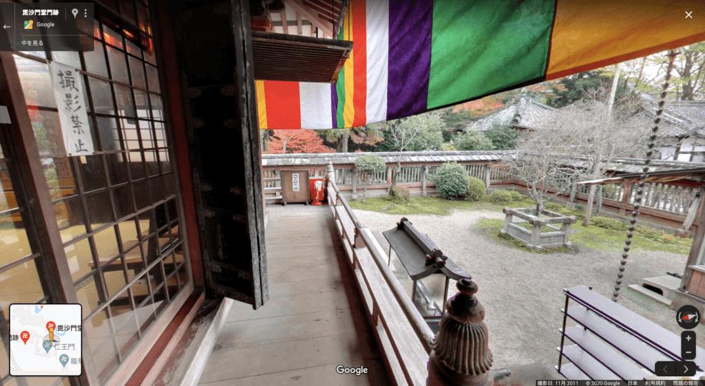 京都の中心観光地から少し山奥に