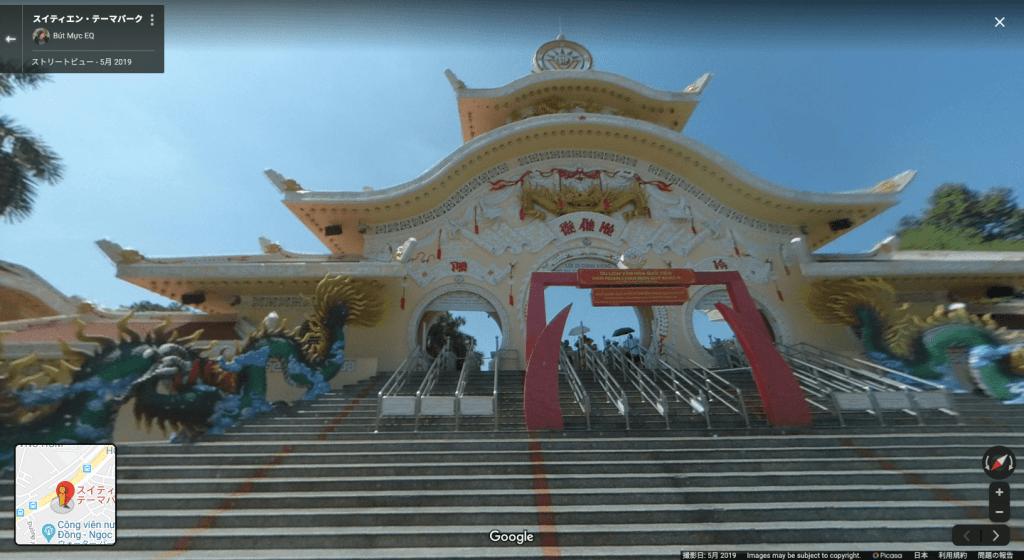 ベトナム南部の都市、ホーチミン