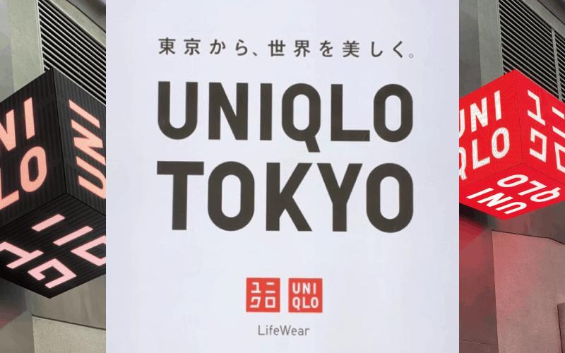 【今日オープン】「ユニクロ」日本最大のグローバル旗艦店「UNIQLO TOKYO」レポート