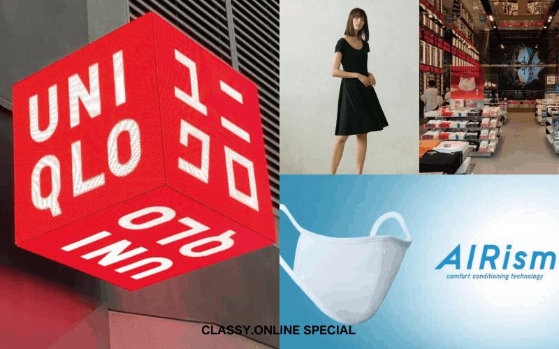 【ユニクロ】新店舗&売れ筋商品・話題のニュース5選【エアリズムマスクも】