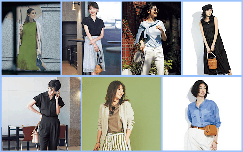 【今週の服装】簡単オシャレな「雨の日コーデ」7選【アラサー女子】