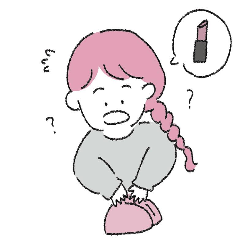 毎日仕事に家事、本当に疲れて、