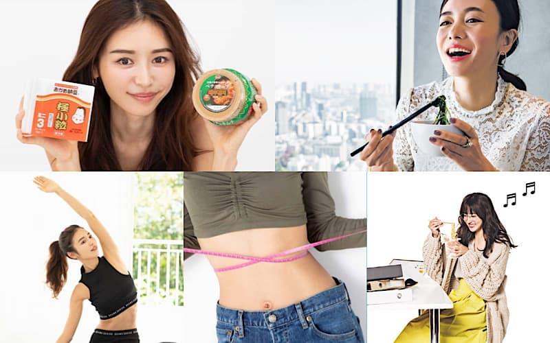 【ゼロから分かる腸活】美腸を作るための5つの掟|専門医監修