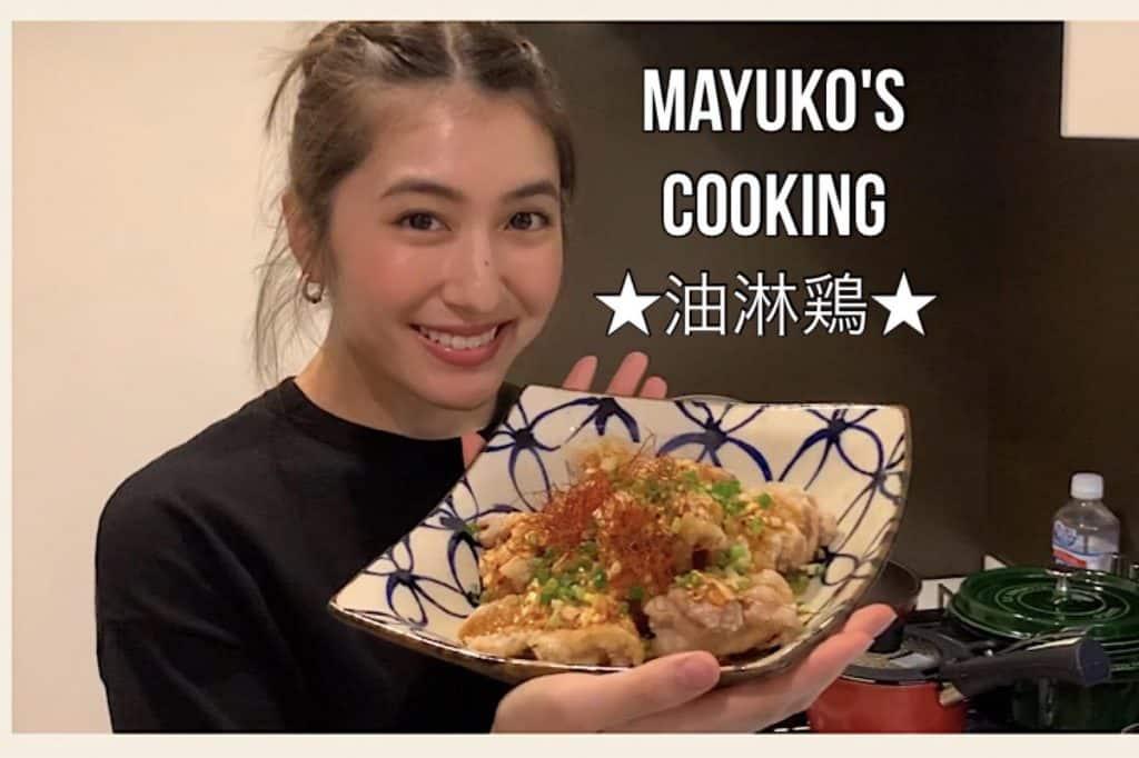 【動画】モデル有末麻祐子の簡単美味しい#麻祐子飯|③油淋鶏